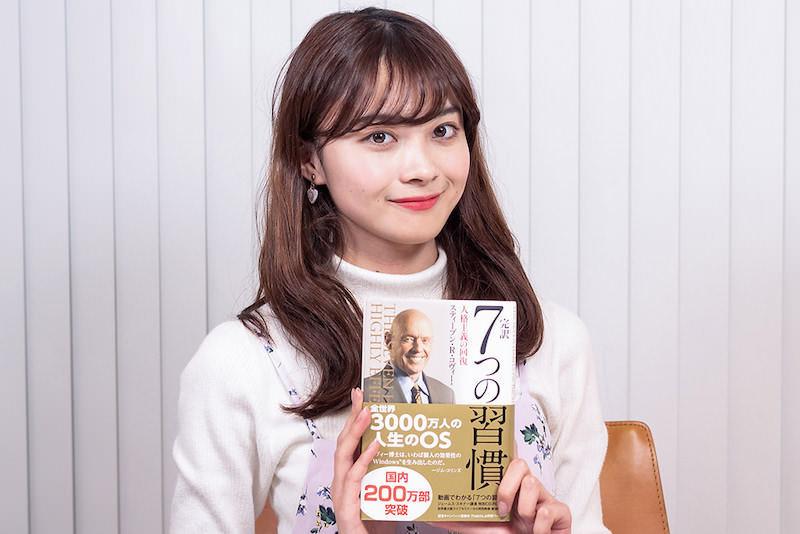 日本一売れている海外ビジネス書『7つの習慣』の要約を朗読!