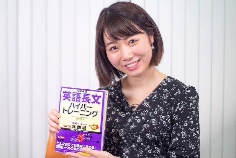 【早稲田大】おすすめ英語参考書と勉強法を教えます!