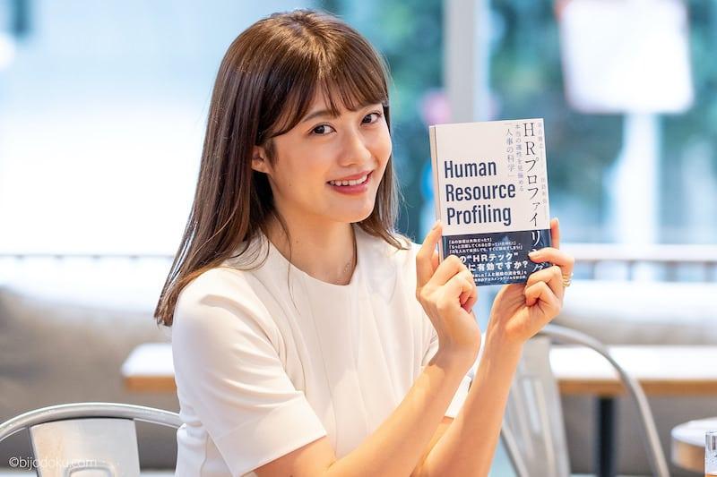 人事の必読本!人材の活躍可能性を予測する科学的手法とは?