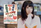 【緊急出版】コロナで世の中はどう変わった?日本初のコロナ童話『The HOPE』【PR】